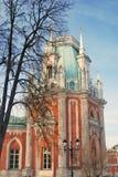 Architektur von Tsaritsyno-Park in Moskau Farbfoto Stockbild