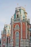 Architektur von Tsaritsyno-Park in Moskau Farbfoto Stockbilder