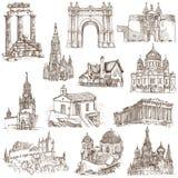 Architektura Obrazy Stock