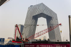 Architektura Beijing Fotografia Stock