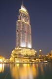 architektura Dubai uae obraz stock