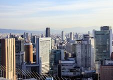 Architektura Japonia drapacz chmur Tokyo Obraz Royalty Free