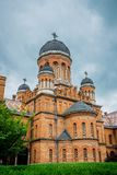 Architektura Krajowa siedziba metropolita w Chernivtsi i uniwersytet, Ukraina obraz royalty free