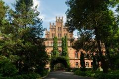 Architektura Krajowa siedziba metropolita w Chernivtsi i uniwersytet, Ukraina fotografia stock