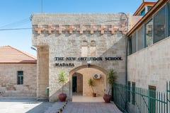Architektura Madaba, Jordania Zdjęcia Stock