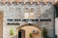 Architektura Madaba, Jordania Obraz Royalty Free