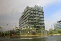 Architektura przy hk nauka i technika parkami obraz royalty free