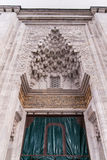 architektura rzeźbiąca wyszczególnia islamskich muqarnas Fotografia Royalty Free