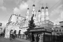 Architektura szczegóły budynki Moskwa Zdjęcie Stock