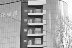 Architektura szczegóły budynki Moskwa Zdjęcia Royalty Free