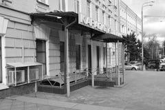 Architektura szczegóły budynki Moskwa Obraz Stock