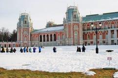 Architektura Tsaritsyno park w Moskwa Kolor fotografia Obraz Stock