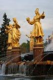Architektura VDNKh miasta park w Moskwa Fontanny przyjaźń Zaludnia Obraz Stock