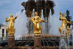 Architektura VDNKh miasta park w Moskwa Fontanny przyjaźń Zaludnia Obrazy Royalty Free