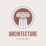 Architektura - wektorowy loga szablonu pojęcie Antykwarski szpaltowy abstrakta znak Architektoniczny rozkaz elementy projektu pod ilustracji