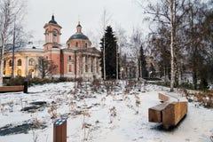 Architektura Zaryadye park w Moskwa Popularny punkt zwrotny obrazy royalty free