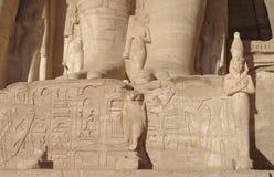 Architekturdetail der Abu Simbel-Tempel Stockbilder