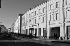 Architekturdetails von Gebäuden von Moskau Stockfotografie