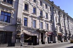 Architekturdetails von Gebäuden von Moskau Stockbild