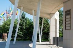 Architektureingang am Park Stockbilder