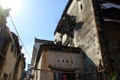 architektury porcelana Huizhou Zdjęcie Stock