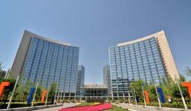 Architettura alta tecnologia di zona di Xi'an Immagini Stock
