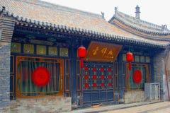 Architettura antica e rustica in Ping Yao, Cina Fotografia Stock Libera da Diritti