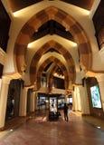 Architettura araba a Doha Fotografie Stock Libere da Diritti