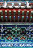 Architettura cinese Fotografie Stock
