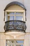 Architettura classica. fotografia stock libera da diritti