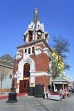 Architettura coloniale russa in Dalain, Cina Immagine Stock