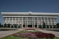 Architettura comunista Fotografia Stock