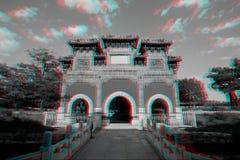 Architettura del cinese tradizionale in 3D illustrazione di stock