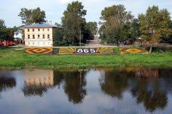 Architettura del pæsaggio nella città di Vologda Fotografia Stock Libera da Diritti