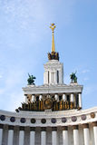 Architettura del parco della città di VDNKh a Mosca Fotografie Stock