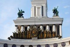 Architettura del parco della città di VDNKh a Mosca Immagini Stock Libere da Diritti