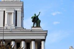Architettura del parco della città di VDNKh a Mosca Immagine Stock