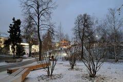 Architettura del parco di Zaryadye a Mosca Punto di riferimento popolare immagini stock libere da diritti