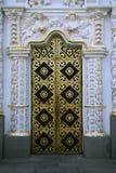 Architettura dell'Ucraina Città di Kyiv fotografia stock