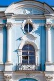 Architettura della cattedrale di Smolny, san Fotografia Stock Libera da Diritti