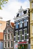 Architettura di Amsterdam, Paesi Bassi Immagine Stock Libera da Diritti