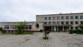 Architettura di Magada, Federazione Russa Immagine Stock Libera da Diritti