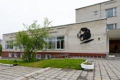 Architettura di Magada, Federazione Russa Immagini Stock