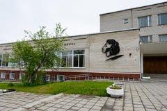 Architettura di Magada, Federazione Russa Fotografie Stock