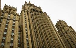 Architettura di Mosca fotografia stock libera da diritti