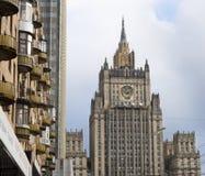 Architettura di Mosca immagini stock libere da diritti