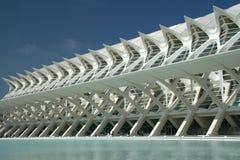 Architettura futuristica Immagini Stock Libere da Diritti