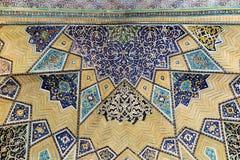 Architettura islamica Fotografie Stock Libere da Diritti