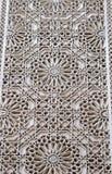 Architettura marocchina Immagini Stock Libere da Diritti
