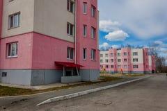 Architettura moderna Alloggio sociale Nižnij Tagil Russia, Russia Immagini Stock Libere da Diritti